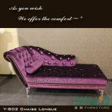 <3 Chaise Lounge Chairs
