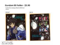 Gundam 00 Folder furoku (supplement) from Animage March 2008 Issue.