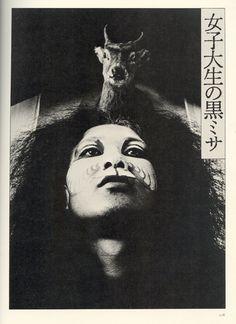 from shuji terayama's 'phototheque imaginaire: les gens de la famille chien dieu'