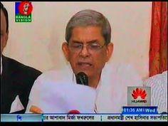 Today Bangladesh News Live 18 August 2016 On Bangla Vision Bangla News Live