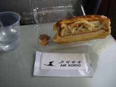 North Korea — Air Koryo