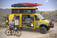 Ultimate Adventure Vehicleは道なき道をどこまでも走行出来る究極の冒険車両