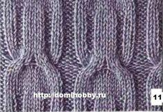 Knitting patterns with braids