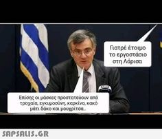 Funny Greek, Funny Memes, Jokes, Lol, Humor, Husky Jokes, Humour, Memes, Funny Photos