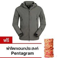 อย่าช้า  เสื้อ Jacket เดินป่า กันหนาว Style TAD GEAR (สีเทา) แถมฟรีผ้าโพกอเนกประสงค์ มูลค่า 165 บาท  ราคาเพียง  1,630 บาท  เท่านั้น คุณสมบัติ มีดังนี้ งานคุณภาพสูง. วัสดุคล้ายผิวหนังของฉลามเหมือนจริงการตัดเย็บดี แนวด้ายเป็นระเบียบ เนื้อผ้าหนา กันลมและอากาศเย็นได้อย่างดี สามารถระบายความร้อนได้ดีด้วยเช่นกันที่สำคัญคือเนื้อผ้ามีความยืดหยุ่นให้ตัวเล็กน้อย