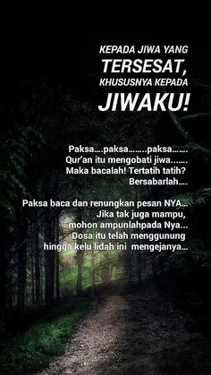 Islamic Qoutes, Muslim Quotes, Islamic Inspirational Quotes, Animated Smiley Faces, Best Quotes, Life Quotes, All About Islam, Self Reminder, Quotes Indonesia