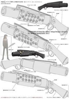 戦車やミサイル展示・販売「幕張メッセ ...