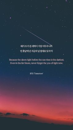 BANGTAN QUOTES Quote lyrics, speech at the Award, and all quotes from bts that make … # Acak # amreading # books # wattpad Pop Lyrics, Bts Song Lyrics, Bts Lyrics Quotes, Bts Qoutes, Korean Song Lyrics, Music Quotes, Quotes Quotes, Tattoo Quotes, Bts Wallpaper Lyrics