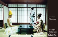VOGUE JAPAN 15th|VIVA NIPPON! 日本が舞台のストーリー集