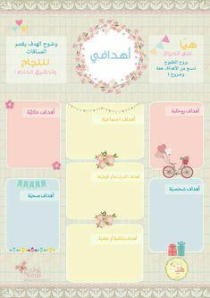 Kids Planner, Weekly Planner Printable, Planner Pages, Planner Stickers, Blog Planner, Blog Organisation, Planer Organisation, Ramadan, Life Skills Activities