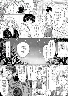 Samurai, Rurouni Kenshin, Manga, Anime, Manga Anime, Manga Comics, Cartoon Movies, Anime Music, Animation