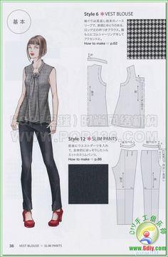 Libros de estilo traje japoneses femeninos contienen gráficos, muchos estilos de la figura, -142841bw1z0nzddfbzjnky.jpg muy completo