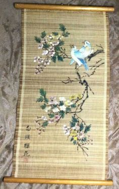 Rare Vintage Chinese Mat straw Carpets Handmade Decorative Wall Hanging 24"