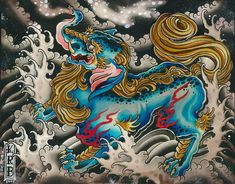 Baku the Dream Eater Traditional Japanese Tattoo Flash, Traditional Tattoos, Japanese Mythical Creatures, Crane Tattoo, Lotus Tattoo, Dream Eater, Legendary Dragons, Japanese Mythology, Fu Dog