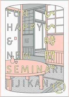 Shinpei Nakaya auf Behance More - Cover Design, Book Design, Layout Design, Design Art, Print Design, Dm Poster, Poster Layout, Graphic Design Posters, Graphic Design Illustration