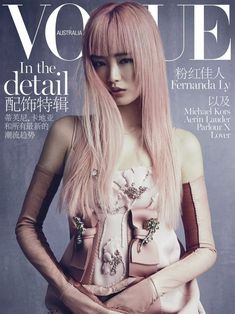 Fernanda Ly by Nicole Bentley for Vogue Australia Chinese Special November 2015
