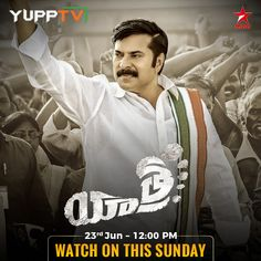 Watch Maa TV HD Live online anytime anywhere through YuppTV. Access your favourite TV shows and programs on Telugu channel Maa TV HD on your Smart TV, Mobile, etc. Sunday Special, Tv Channels, Live Tv, Smart Tv, Watches Online, Telugu, Favorite Tv Shows, Indian, Stars