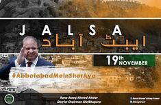 Abbottabad: Pakistan Muslim League-Nawaz (PML-N) president and previous executive Nawaz Sharif has on Sunday said that the individuals...