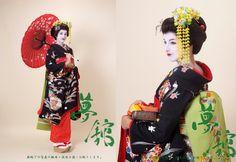 kyoto wear maiko cos