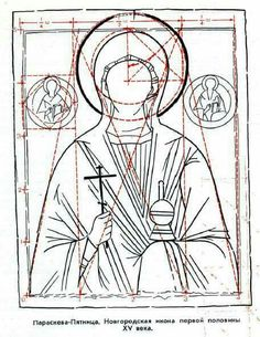 Christian Drawings, Christian Art, Byzantine Icons, Byzantine Art, Religious Icons, Religious Art, Painting Process, Painting & Drawing, Writing Icon