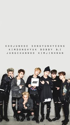iKON Wallpaper cr: YGLOCKSCREEN