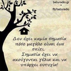 Great Words, Wise Words, Meaningful Life, Greek Quotes, Compassion, Quotations, Sayings, My Love, Greeting Cards