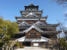 広島城ホームページ
