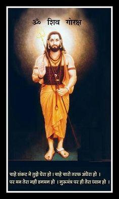 Gorakshanath Lalbhai     Dipesh K