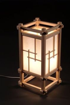 When shopping for a lamp for your house, your choices are almost limitless. You'll find lamps designed for your family room, bedroom, hanging lamps, floor lamps and just about any other kind you can think of. Japanese Lighting, Japanese Lamps, Japanese Home Decor, Asian Home Decor, Diy Home Decor, Japanese Joinery, Japanese Woodworking, Japan Design, Woodworking Furniture