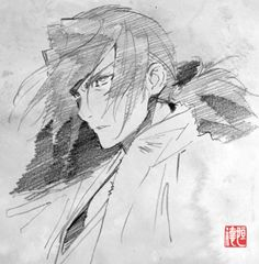 Anime Drawings Sketches, Cool Sketches, Anime Sketch, Pencil Drawings, Whyt Manga, Manga Drawing, Sword Of The Stranger, Inu Yasha, Arte Indie