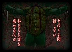 """TMNT Yakuza - Hamato Raphael by ~XeNiM666 on deviantART  Name : """"栄真富 良扶上依留"""" a.k.a. """"Hamato Raphael""""   Age : 27  Description : The second youngest of the four brothers. Raphael is the most impatient and aggressive. He believes that violence is always the answer, and for him, it solves every problem. Despite his violent nature, he is loyal to his brothers, his father, his family and especially his friends. He may also be considered as """"The Protector"""" because of his will to protect those who…"""