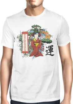 A Geisha and Koi in Dhaporshankh Garden - Dhaporshankh Guys Tee