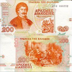 Greece 200 Drachmae p204