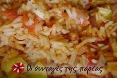 Ντοματόρυζο Φούρνου. | E-mageiremata2.. Αγαπάμε το καλό φαγητό και μοιραζόμαστε τις πιό σούπερ και εύκολες συνταγές.
