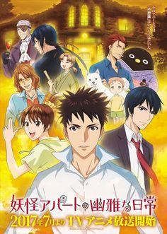 First 'Youkai Apartment no Yuuga na Nichijou' Anime DVD/BD Box Set Artwork Surfaces