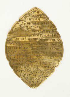 Jewish pendant for protection of bride depicting married couple. From Iran, ca. Hamsa Design, Hope Art, Magic Squares, Esoteric Art, Magic Symbols, Magic Book, Jewish Art, Thing 1, Angels And Demons