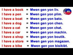 🇺🇸The Most used phrases in English-Creole 🇭🇹 Fraz ki pi itilize an anglè-kreyòl - YouTube Haitian Creole, Language Study, French Lessons, Make A Donation, Places, Quotes, Books, Youtube, Instagram