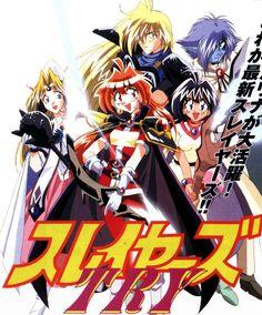 Slayers Characters | The Slayers Characters: