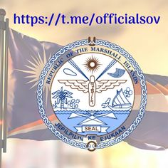 The World's First Digital Legal Tender Issued by the Sovereign Nation The Marshall, Legal Tender, Marshall Islands, The Republic, Cryptocurrency, Join, Money, Group, Silver