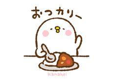 おつCurry by Kanahei