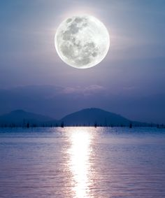 This Month's Full Moon Might Be A Shock To Your System #refinery29 Strawberry Moon