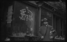 Max Ber Bookbinder and Hebrew Bookstore. 1933 January 27. Center for Jewish History, NYC via Flickr.