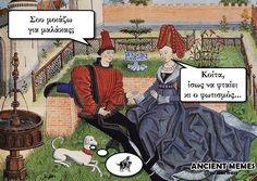 Ancient Memes, Funny Greek Quotes, Funny Memes, Jokes, Comic Books, Humor, Comics, Greeks, Painted Canvas