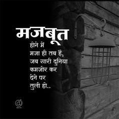 Motivational Status in Hindi Motivational Quotes in Hindi Inspirational Quotes In Hindi, Motivational Picture Quotes, Hindi Quotes On Life, Life Lesson Quotes, Inspiring Quotes, Motivational Shayari, Hindi Qoutes, Motivational Status, Famous Quotes