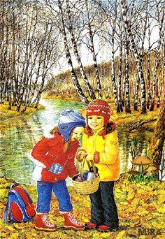 automne animated gifs - Page 8 Four Seasons Art, I Love Snow, Childhood Friends, Cute Illustration, Preschool Crafts, Vintage Children, Autumn Leaves, Folk Art, Images