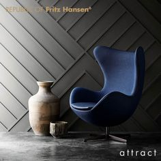 Fritz Hansen egg chair, for a living room decoration Living Room Chairs, Living Room Furniture, Modern Furniture, Furniture Design, Dining Chairs, Pastel Furniture, Danish Furniture, Wooden Chairs, Eames Chairs