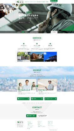 Simple Website Design, Modern Website, App Design Inspiration, Wordpress Website Design, Web Design Services, Web Layout, User Interface Design, Design Reference, Cool Websites