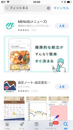 App Store, Map, Location Map, Maps
