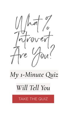 We aren't 100% introvert or extrovert... what percentage introvert are you? (free quiz, no email required) #introvert #extrovert Extroverted Introvert, Your Heart, The 100, Free