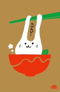 Japanese mochi rabbit